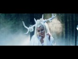 Kerli - Feral Hearts (Official V