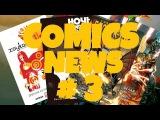 COMICS NEWS #3 : ПЕРЕИЗДАНИЕ ГРАЖДАНСКОЙ ВОЙНЫ ? , ночь живого дэдпула,  совершенный человек-паук