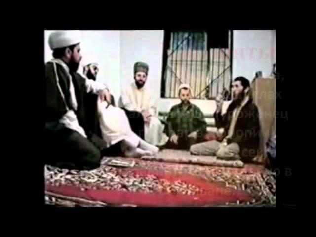 Суфисты и Хабашиты. Аузубиллях.avi