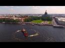 Речной карнавал в Санкт-Петербурге — Вальс буксиров