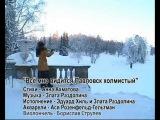 Эдуард Хиль, Злата Раздолина и Борислав Струлев