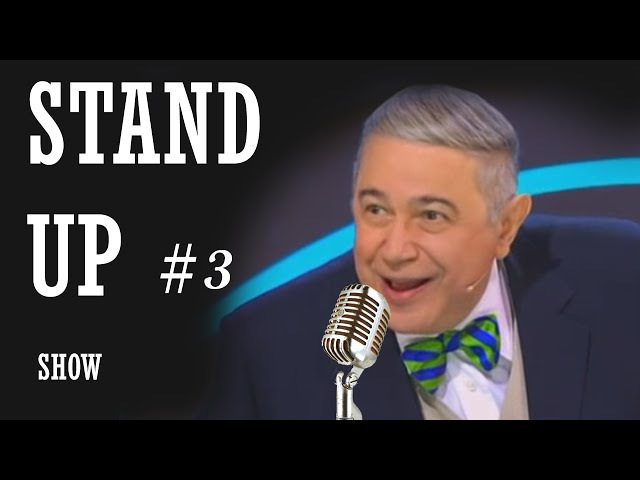 STAND-UP SHOW 3 [Е. Петросян]