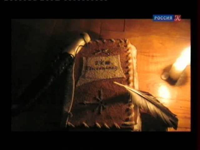 Партитуры не горят от 2012-02-18 Планеты Густава Холста