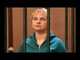 Убитая горем мать отомстила тем, кого винила в смерти дочери // Суд присяжных