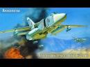 АКВАЛАЗЫ - Военный Русский Лётчик ОРИГИНАЛ