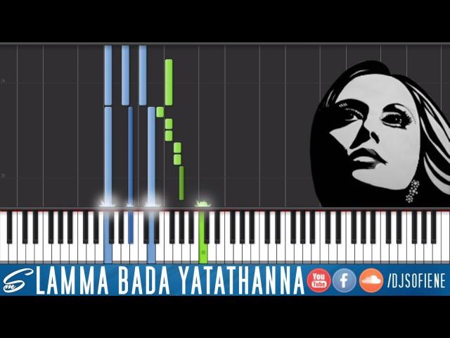Fayrouz Lamma Bada Yatathanna Piano Tutorial Synthesia ı by DJ Sofiene