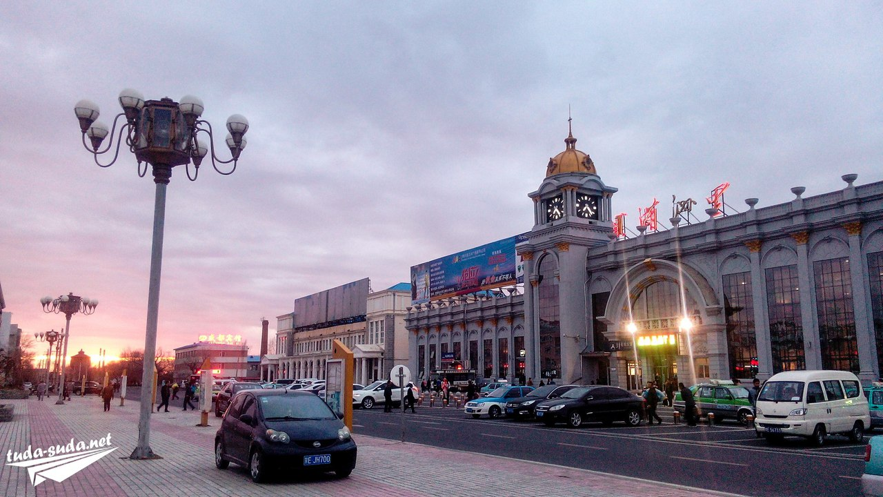 Ж/д вокзал Маньчжурия