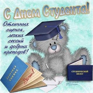 МИР РЕФЕРАТОВ Помощь студентам ВКонтакте Основной альбом