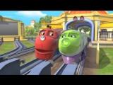 Чаггингтон- Веселые паровозики. Все серии подряд (Сборник 1) Самый популярный мультфильм про поезда!