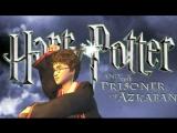 Гарри Поттер и узник Азкабана Прохождение. Часть 2