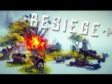 Besiege | Разгром острова!