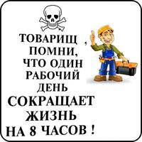 Алексей Хопта, Кемерово - фото №4
