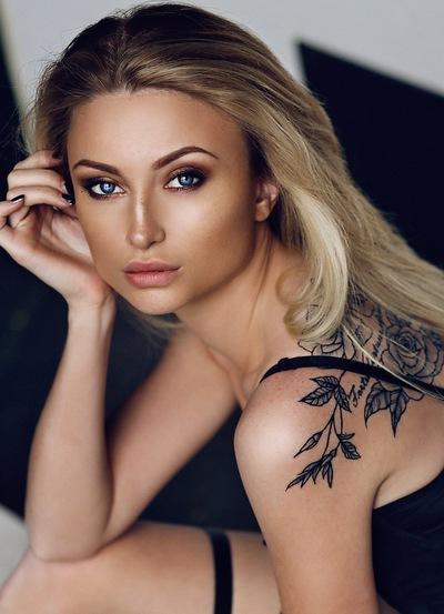 Валерия Федотова