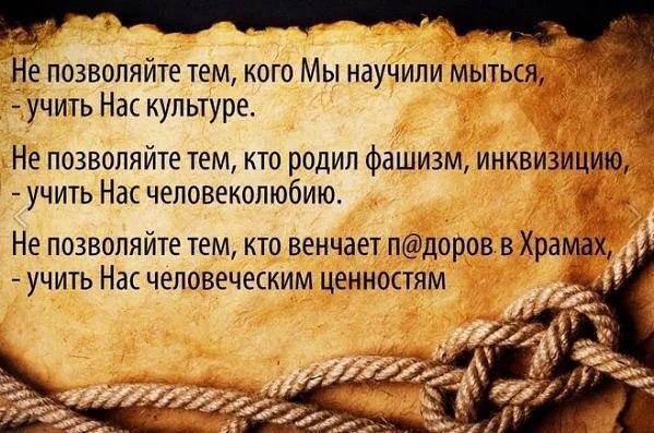 http://cs633425.vk.me/v633425160/3129d/yQCCcCaVWOw.jpg