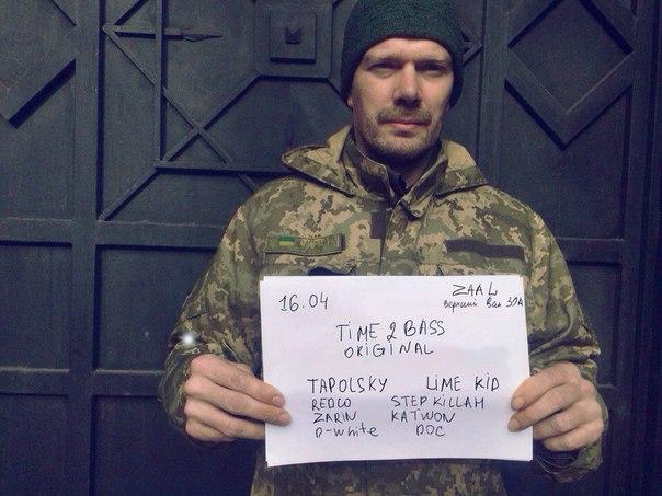 Рада почтила память жертв геноцида крымскотатарского народа минутой молчания - Цензор.НЕТ 2595