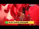 НТВ о моей новой  работе - Музее Эмоций