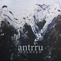 Логотип antrru