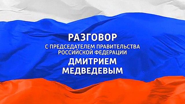 Россия 24 онлайн программы