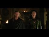 Тор 2 Царство тьмы - возвращение Локи