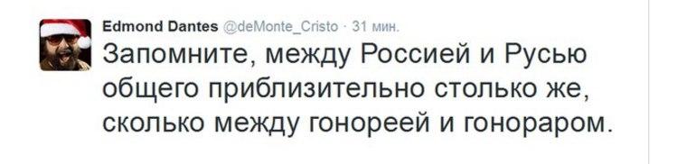 Лещенко направил в НАБ расследование по Левочкину и Фирташу - Цензор.НЕТ 8917