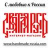 Интернет-магазин народной одежды СВЯТАЯ РУСЬ