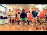 Тверк - Катя Шошина (Booty Dance - Школа танцев RaiSky)