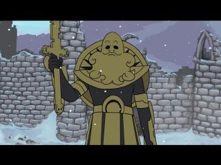 EXORDIUM - a rotoscoped fantasy epic by Gorgonaut