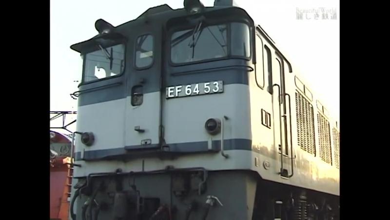DD16EF64EH200DD16 DE10 JR 20043 DV345