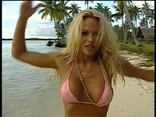 Pamela Anderson on Bora-Bora 1995