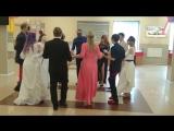 Бал УМ(МАМИ) 2016 - Парижский вальс,Норвежский круговой танец, фламенко