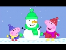 Peppa Pig [СВИНКА ПЕППА] 12 - Snow - CARTOONS in ENGLISH for KIDS [МУЛЬТФИЛЬМ на английском для детей]