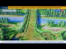 Новости с трассы М3 для зверей построят экодук