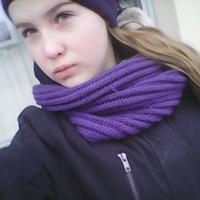 Арина Вэйв
