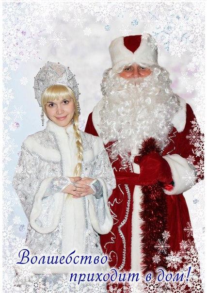 Купить женские зимние сапоги от производителя украина