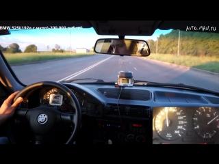 Реальная динамика BMW 525i E34(192 л.с.)МКПП.Anton Avtoman.