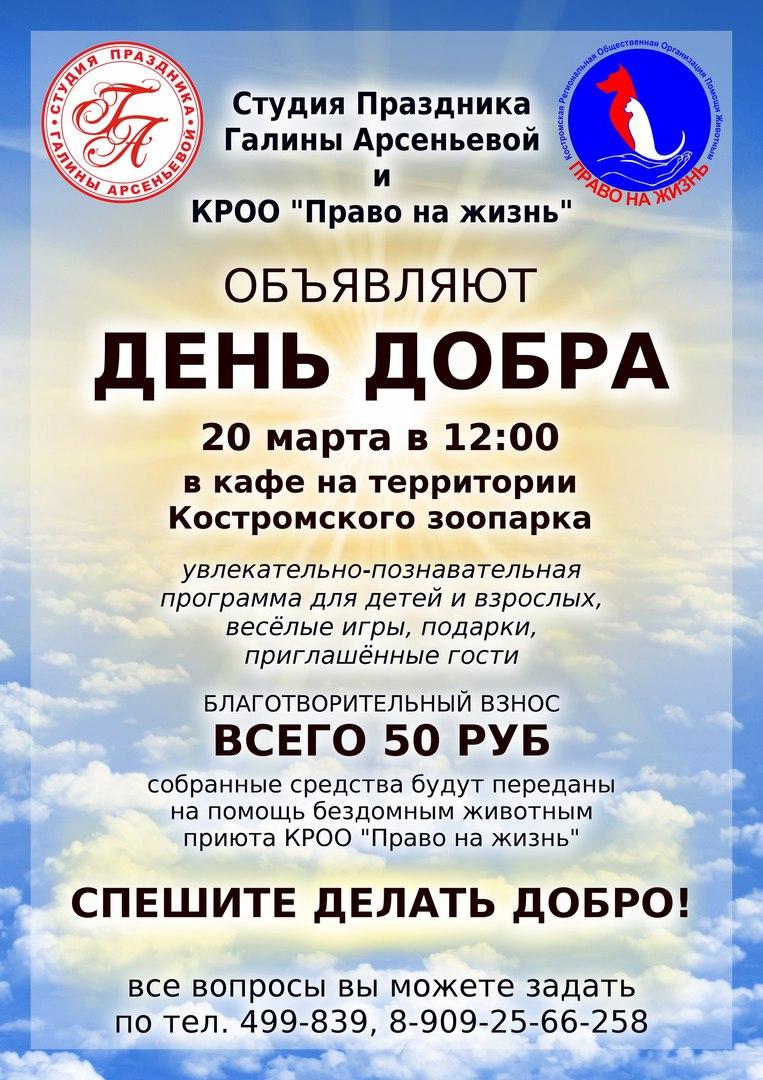 https://pp.vk.me/c633425/v633425953/180be/vvXnAS4CRV0.jpg