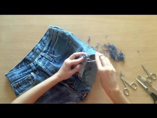 Лайфхакерша. Как сделать модные рваные шорты?