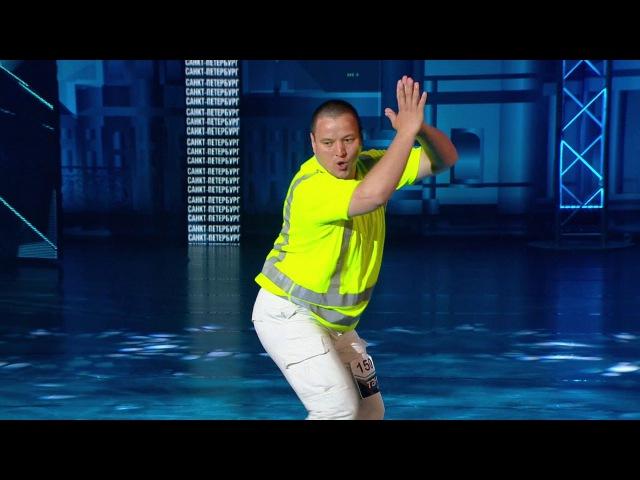 Танцы Антошка Просвирин выпуск 3