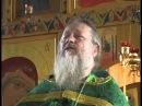 Отец Иоанн Гончаров. Благодать Святого Духа