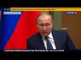 Путин: эффективно бороться с терроризмом можно только объединенными усилиями
