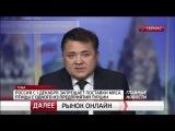 Потери бизнеса от конфликта России и Турции