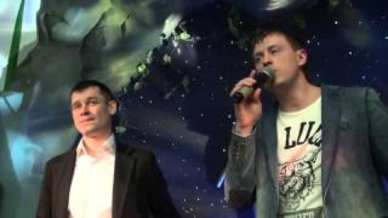 Александр Закшевский и Евгений Коновалов - А ну-ка, брат
