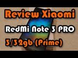 #XRN3Pro Xiaomi RedMi Note 3 PRO - детальный обзор отличного смартфона на Snapdragon 650