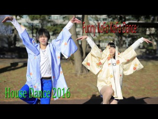 God Twins Brother and Sister Japanese Dance  Performs Peach ⌒ Drift  Dance Home Dance