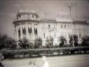 Свердловск 1973
