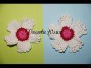 Вязание крючком для начинающих. Цветок Хризантема \\\ Crochet for beginners. Flower Chrysanthemum