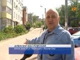 Провал дороги на улице Лебедева в Йошкар-Оле, и проблемы с ним связанные