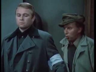 30 случаев из жизни майора Земана. Исповедники огня. 2 серия(Чехословакия 1975)