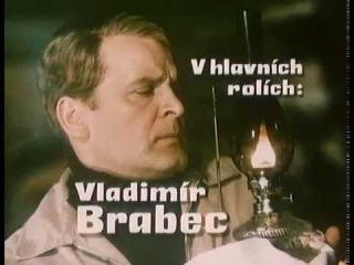 30 случаев из жизни майора Земана. Смерть у озера. 1 серия(Чехословакия 1975)
