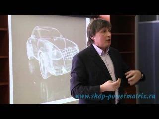 Кузнецов А Н , биофизик, академик РАМТН, автор множества патентов, научных публикаций и книг